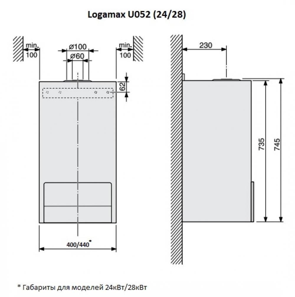 Газовый настенный котел Buderus Logamax U052-24