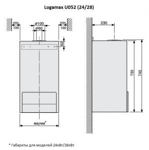 Газовый настенный котел Buderus Logamax U052-28