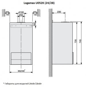 Газовый настенный котел Buderus Logamax U052-28K